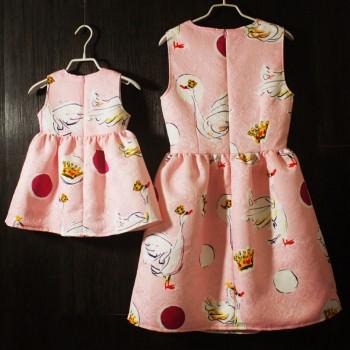 Fantasy and Fun Dress