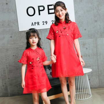 Oh So Sweet Dress - Red