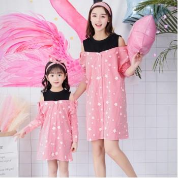 Her Secret Diary Dress - Pink