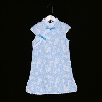 Irresistible Grace Dress