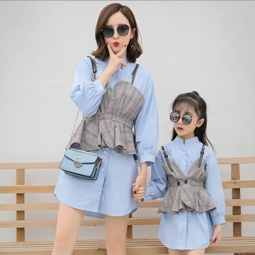 Charming Girl 2-Piece Set (Blue)
