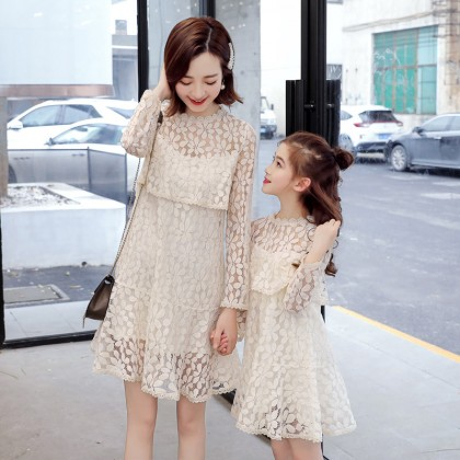 Charming Girl Dress - Beige
