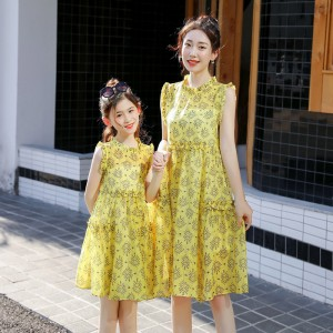 Day Dreamer Dress - Yellow