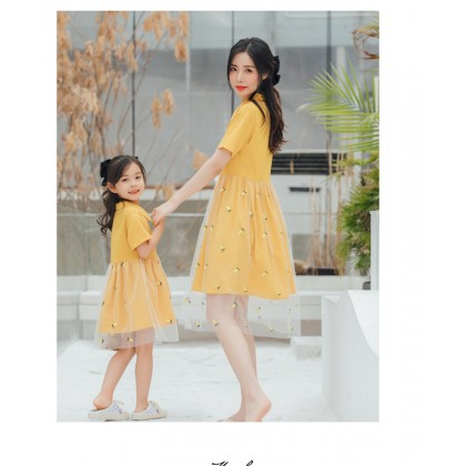 Afternoon Spritz Dress - Yellow